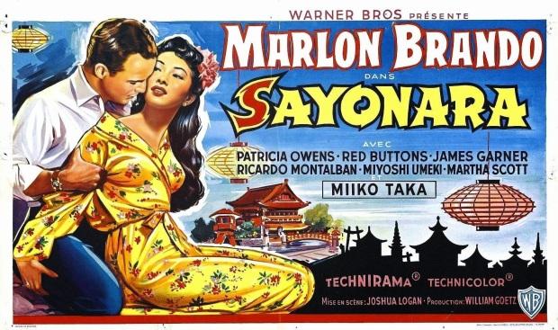 Sayonara 1957