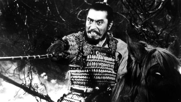 Toshiro Mifune Throne of Blood